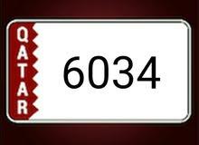 رباعي مميز جدا 6034