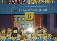 I love Islam text book