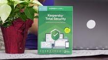 برنامج مكافحة ضد الفيروسات Kaspersky 2020