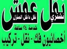 نقل اثاث مستقبل الخير فك نقل تركيب الأثاث بجميع مناطق الكويت فك نقل تركيب