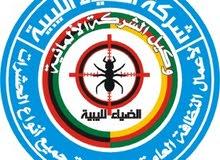 تعلن شركة الضياء الليبية عن وجود وظائف