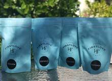 قهوة طازجه متوسطة التحميص، 250 جرام وتتوفر الأنواع التالية :  السيلفادور (