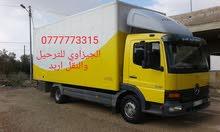 شاحنة للترحيل و النقل العام