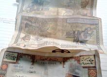 اوراق نقدية تعود الى حقبة محمد الخامس رحمه اربعة اواق