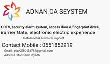 عدنان باكستانى كهربائي واليكتروني