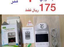 جهاز حراره ناطق للغه العربيه