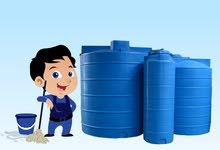 Best pest control and water tank cleaning service in Dubai
