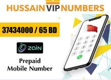 Mobile numbers - للبيع أرقام موبايل مميزة