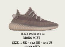 Yeezy 350 mono mist