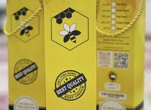 عسل السدر الملكي إنتاج مناحل الظفرة