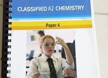 كتاب chemistry grade 12