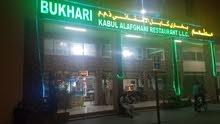مطعم بخاري كابل افغاني