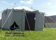 خيمة 3x3 ضد الماء