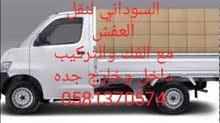 سوداني لنقل العفش