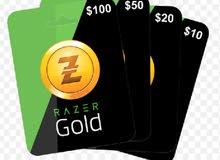 جميع بطاقات Razer Gold بأسعار مميزة