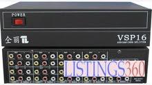 مقسم صوت فيديو VSP 16 1 في 16 مخرج