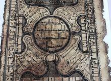 مخطوطة دعاء قديمه