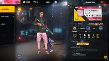 Free fire accont