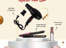 مكواة فرد الشعر Kemei KM-328 + BR-2288 استشوار أحمر + جهاز Flawless لازالة الشعر