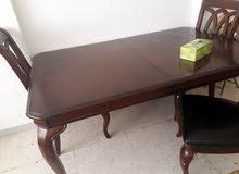 طاولة سفرة كبيرة