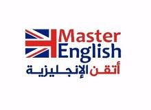 محاضر و معلم لغة انجليزية حاصل علي ماستر من كندا