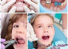 علاج اسنان باسعار رمزية ابتداء من 30 ريال