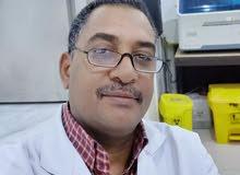 اخصائي اول مختبرات طبية/ تصنيف الهيئه السعودية
