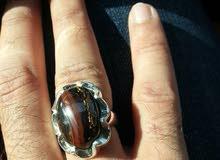خاتم فضة بحريني