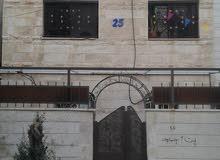 عمان أم نواره شارع الدفاع المدني