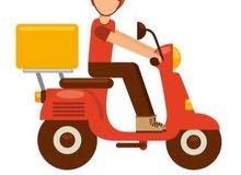 مطلوب سائقين دراجة نارية مع الرخصة