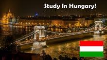 منحة دراسية كاملة في هنغاريا