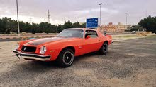 60,000 - 69,999 km Chevrolet Camaro 1974 for sale