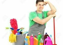 جميع انوع التنظيفات
