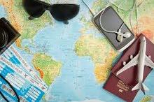 الخدمات السياحية و الطبية