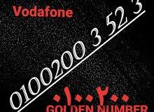 رقم مميز سريال ذهبي نادر جدا