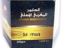 صابون مغربي أصلي Morocco Soap 250 GM