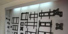 حامل شاشات عرض واجهزة متعددة الاستخدام باوزان مختلفة Brackets Multi u