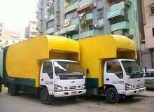 شركه نقل أثاث