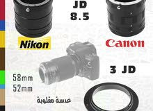 Irbid – New camera that brand is  for sale