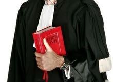 مكتب استشارات قانونية بالجيزة