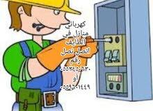 كهربائي منازل في الطائف تأسيس تشطيب صيانه ترميم نحل جميع مشكل الكهربه 0553450630
