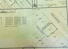 ارض سكنية بمخطط حي الشعثا مساحة 615 متر