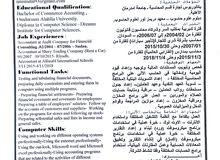 محاسب سوداني خبرة في العمل بالمدارس