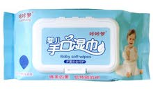 baby sanitary wipes