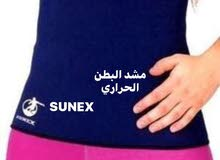 مشد البطن sunex