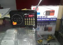 New Radio for immediate sale