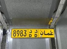 للبيع رقم رباعي 8983 د د
