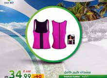 ملابس السباحة و المشدات