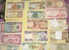 عملات ورقية عراقيه قديمه وعملات عالمية منوعه