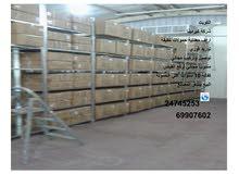 رفوف تخزين معدنية rack.storeg system.استاندات